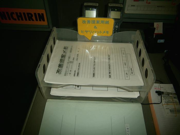 P2170944.JPG