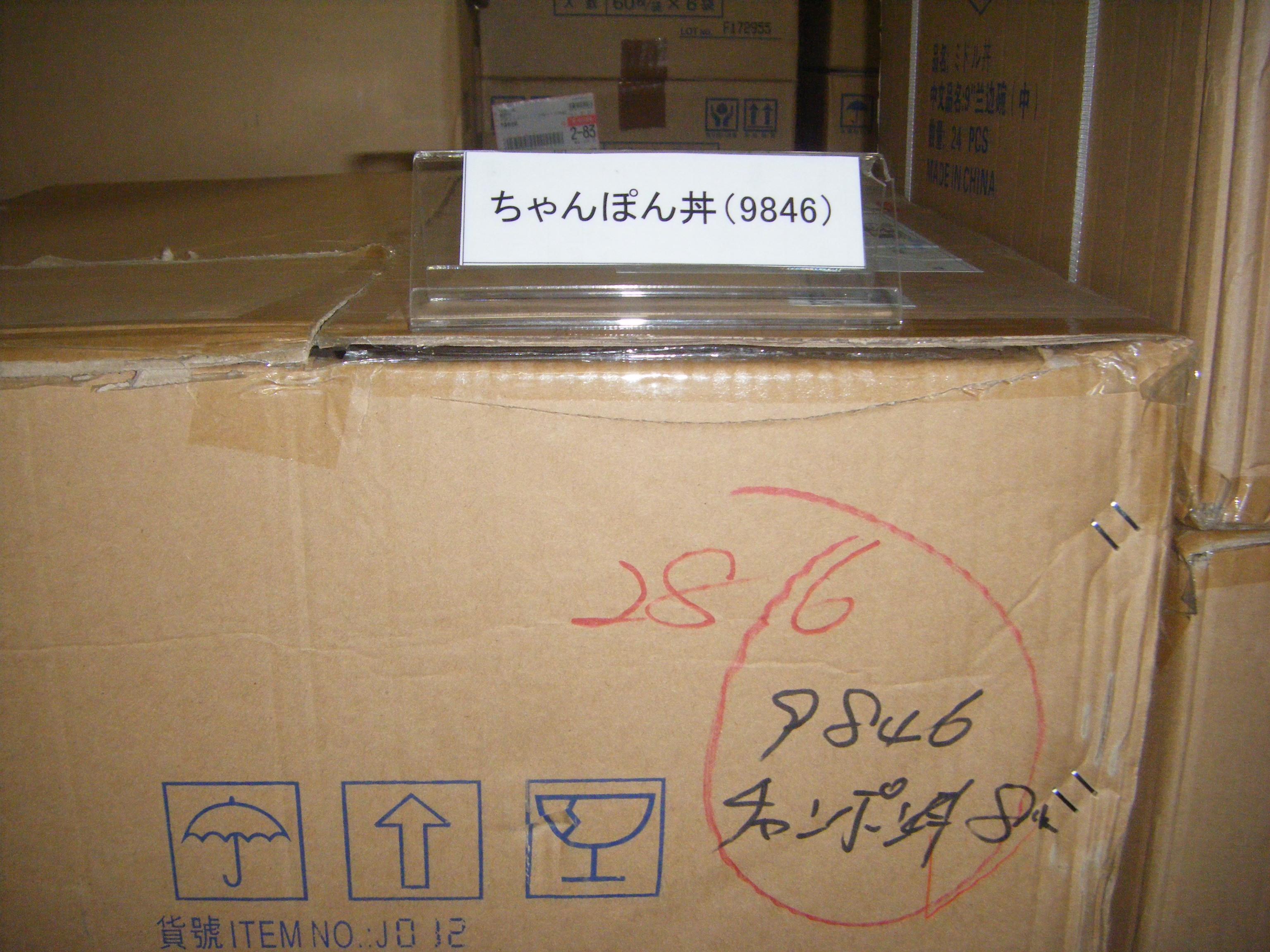 DSCF4450.JPG